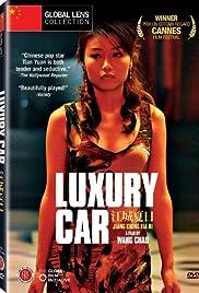 Jiang cheng xia ri(2006) Poster - Movie Forum, Cast, Reviews
