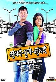 Mumbai Pune Mumbai Poster