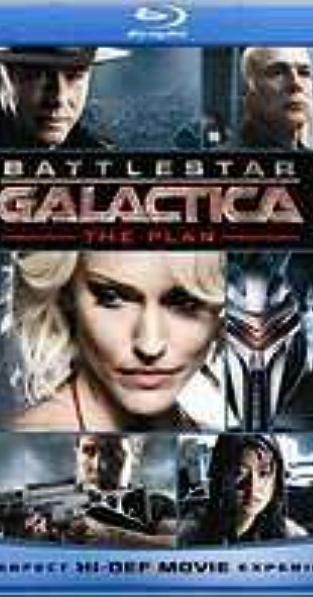 game plan movie  free
