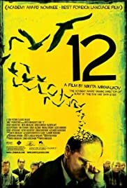 12 (2007) Poster - Movie Forum, Cast, Reviews