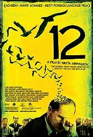 12(2007) Poster - Movie Forum, Cast, Reviews