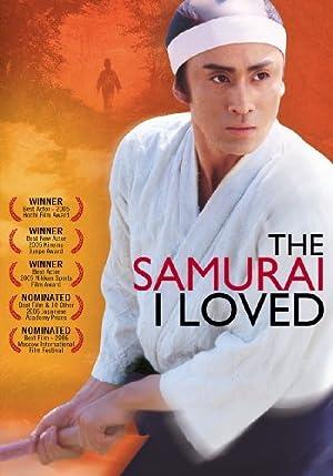 Semishigure (2005)