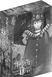 Bûgîpoppu fantomu: Bûgîpoppu wa warawanai Poster