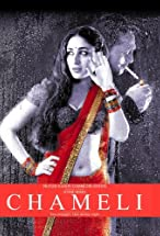 Primary image for Chameli