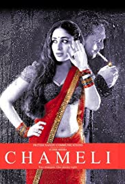 Chameli (2003) Poster - Movie Forum, Cast, Reviews