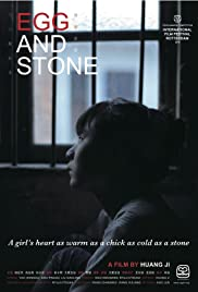 Egg and Stone Poster