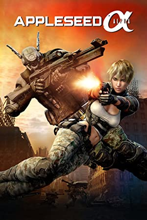 Appleseed Alpha (2014) Download on Vidmate