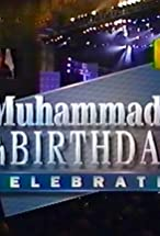 Primary image for Muhammad Ali's 50th Birthday Celebration