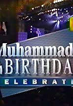 Muhammad Ali's 50th Birthday Celebration