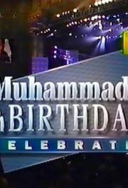Muhammad Ali's 50th Birthday Celebration Poster