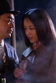 San cheng ji(2015) Poster - Movie Forum, Cast, Reviews