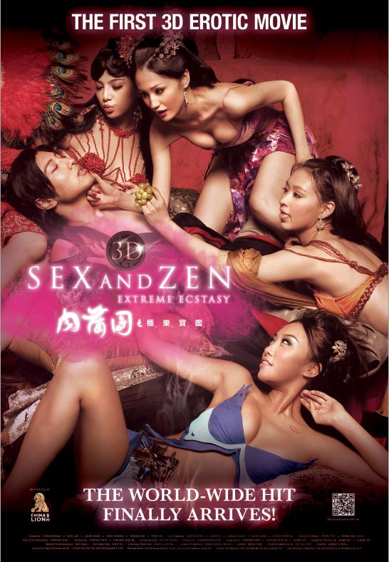 Nhục Bồ Đoàn - 3-D Sex and Zen: Extreme Ecstasy - 2011