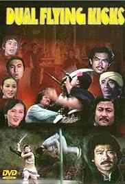 Tian di shuang yi tui Poster