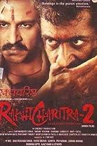 Image of Rakhta Charitra 2