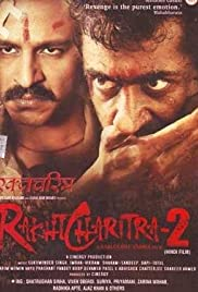 Rakhta Charitra 2(2010) Poster - Movie Forum, Cast, Reviews