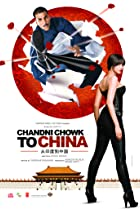 Image of Chandni Chowk to China