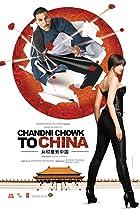 Image of Chandni Chowk to China
