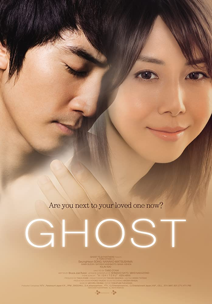 Ghost: In Your Arms Again (2010) Tagalog Dubbed
