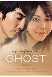 Watch Movie Ghost (2010)