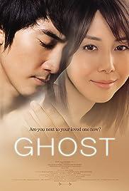 Gôsuto(2010) Poster - Movie Forum, Cast, Reviews