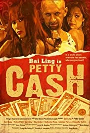 Petty Cash Poster