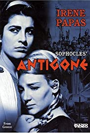 Antigoni Poster