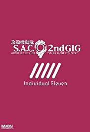 Ghost in the Shell: S.A.C. 2nd GIG - Individual Eleven Poster