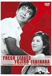 Wakai hito Poster