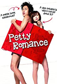 Watch Movie Petty Romance (2010)