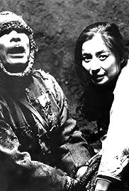 Gyakufunsha kazoku Poster