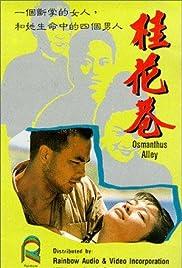 Gui hua xiang Poster