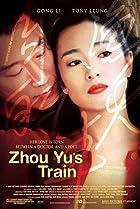 Image of Zhou Yu de huo che