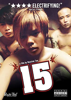 15: The Movie 2003 with English Subtitles 8