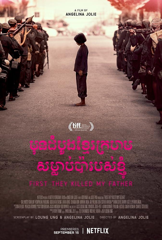 'First They Killed My Father': filme da Netflix dirigido por Angelina Jolie ganha primeiro trailer