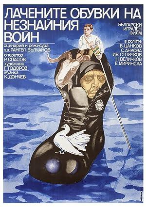 Lachenite obuvki na neznayniya voin 1979 with English Subtitles 11