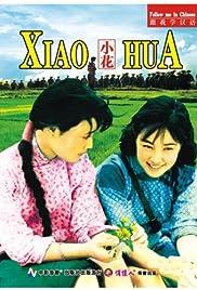 Xiao hua Poster