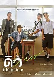 Dew poster