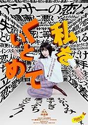 Hold Me Back (2020) poster