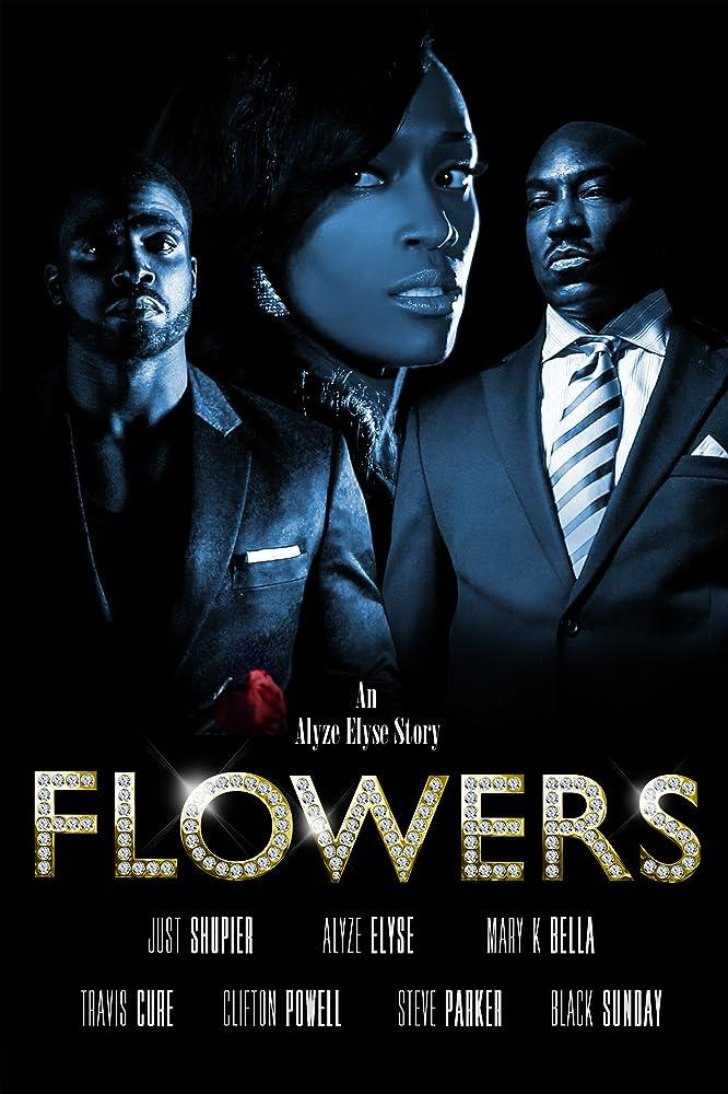 Кино цветы