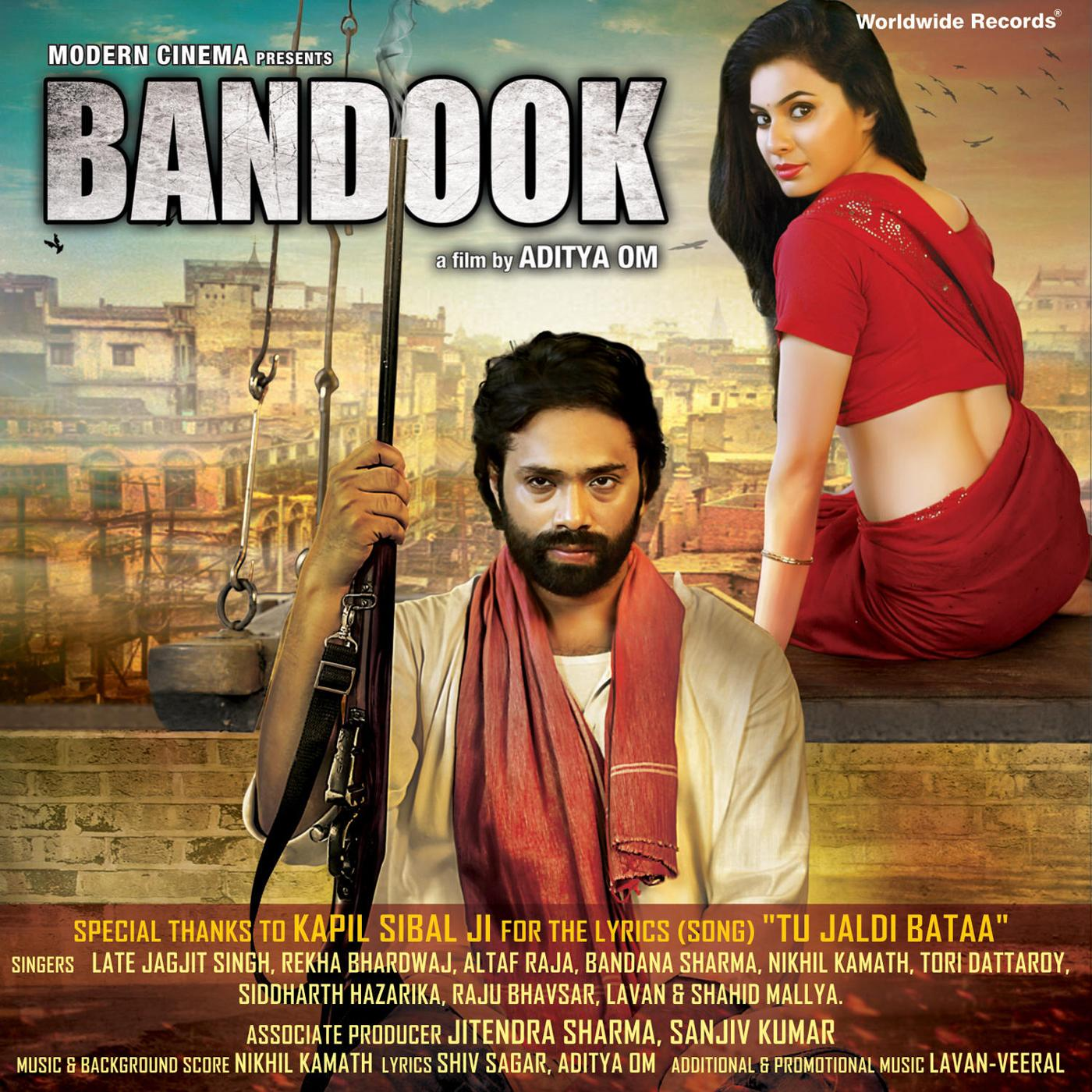 image Bandook Watch Full Movie Free Online