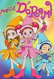 Ojamajo Doremi Poster - TV Show Forum, Cast, Reviews