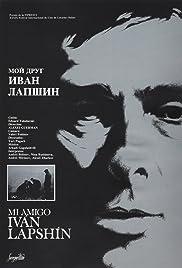 Moy drug Ivan Lapshin Poster