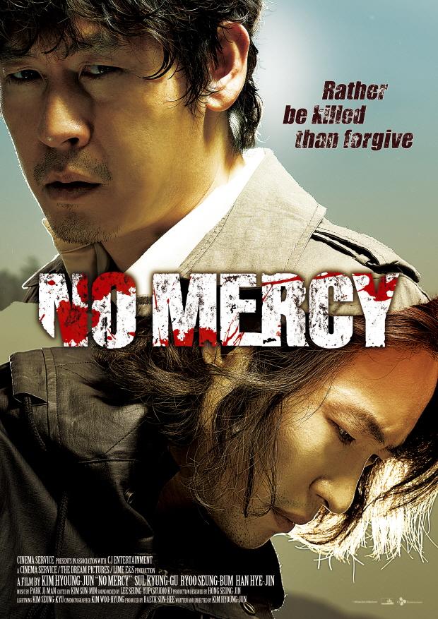 image Yongseoneun eupda Watch Full Movie Free Online