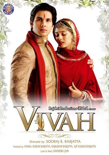 vivah full movie free download in hd quality Watch Online Free Download