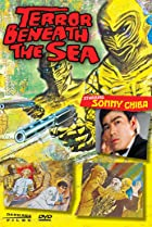 The Terror Beneath the Sea (1966) Poster