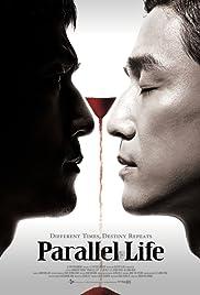 Pyeong-haeng-i-ron(2010) Poster - Movie Forum, Cast, Reviews
