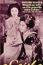 Image of Gion bayashi
