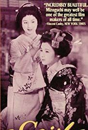 Gion bayashi Poster
