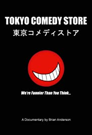 Tokyo Comedy Store Poster