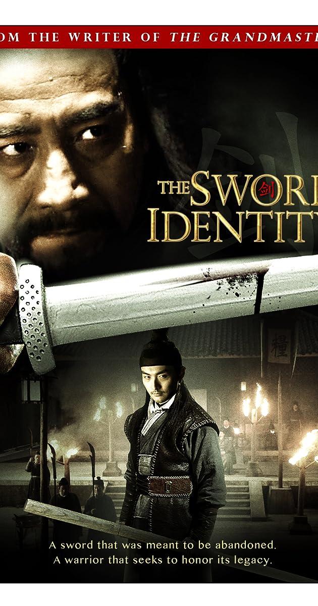 The Sword Identity 2011